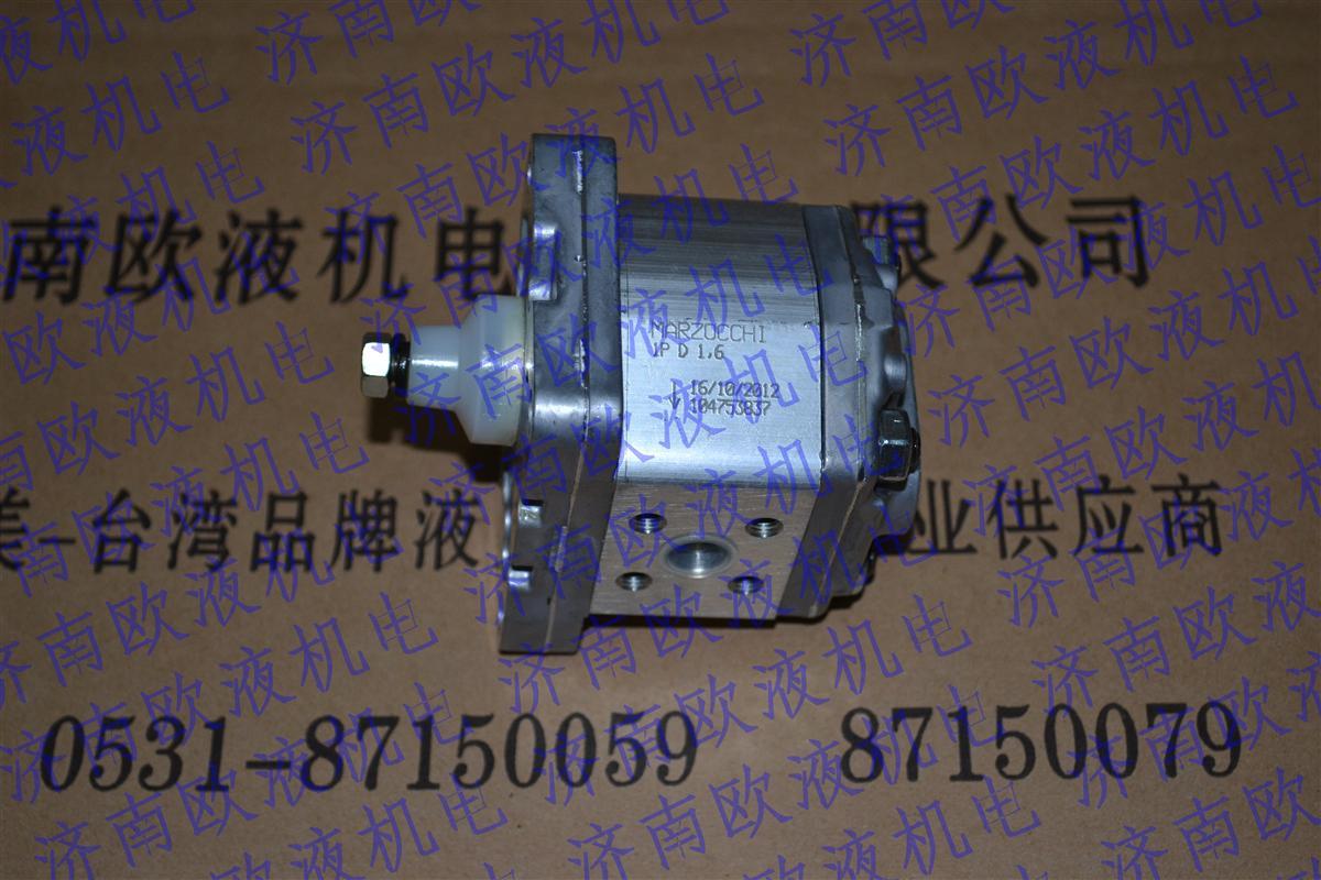 供应0.25D18意大利MARZOCCHI高压油泵