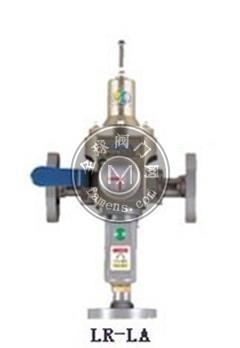 神乐LR-LA切换器/液相自动切换阀