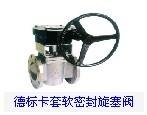 旋塞閥系列上海滬工閥門制造有限公司江蘇銷售處
