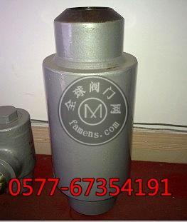 H62F101-250高壓直通式焊接止回閥