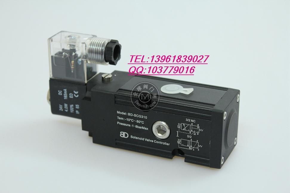 BDV510C0-24V電磁閥二位五通板管式G1/4接口