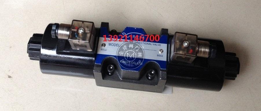 KINGST電磁換向閥DSG-3C2-N-03