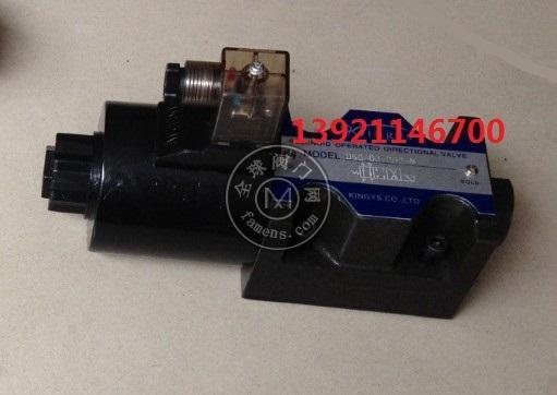 KINGST電磁換向閥DSG-2B2-N-03