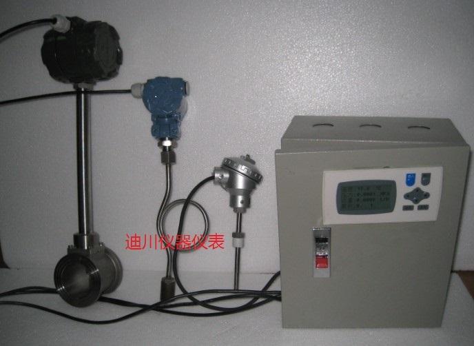 蒸汽流量計,LUGB蒸汽流量計,廣州蒸汽流量計