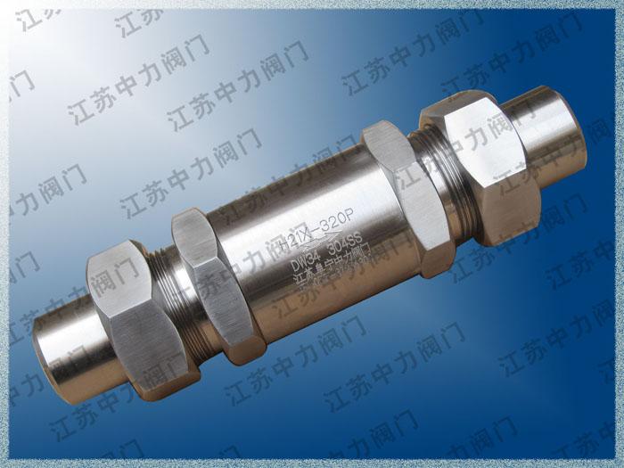 H21X天然气高压单向阀