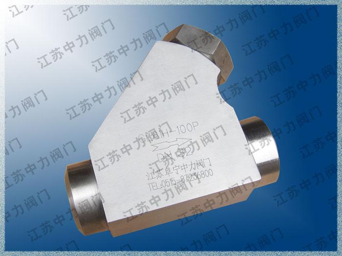 GL61H不锈钢Y型高压焊接过滤器