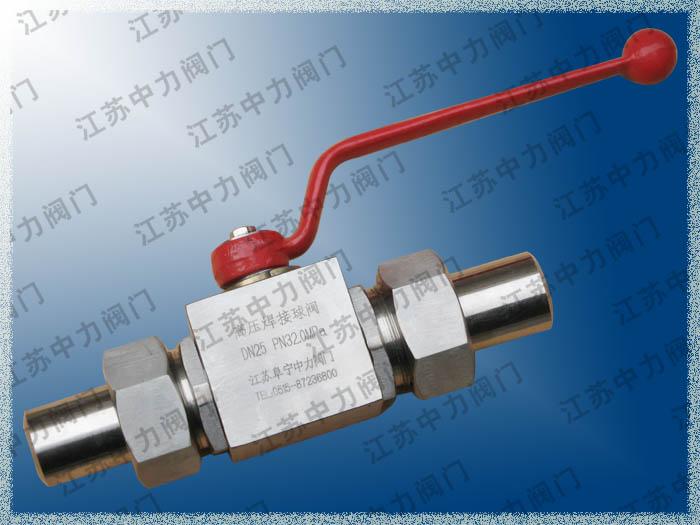 CNG天然气高压球阀