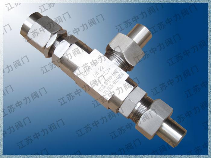 高壓安全閥_高壓焊接安全閥_A61Y天然氣安全閥