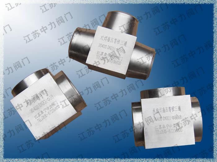 CNG天然气专用不锈钢高压焊接三通