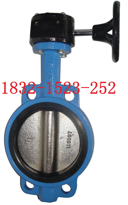 D371X-16蜗轮对夹式蝶阀