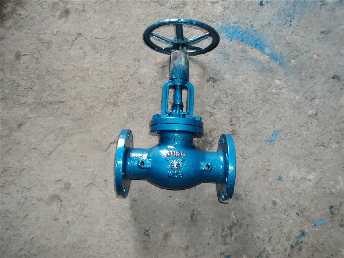 手动KPF平衡阀大连式dn250供应
