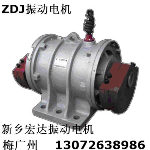 ZDJ系列振动电机
