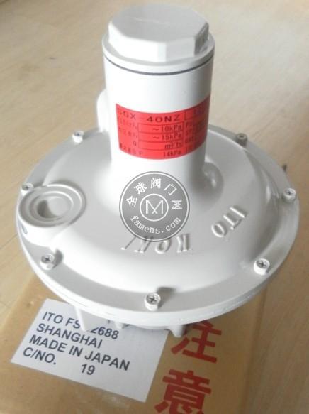 焦爐氣用比例閥SGX-15NZ-C SGX-20Z-C SGX-25Z-C