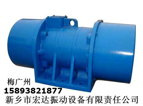 ZGY振动电机(XVM-A-180-6三相振动电机)