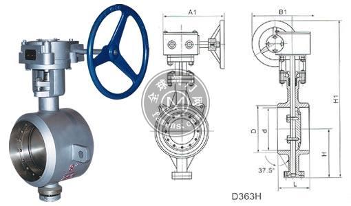 浙江中誠Q363H對焊式硬密封蝶閥,蝸輪對焊蝶閥