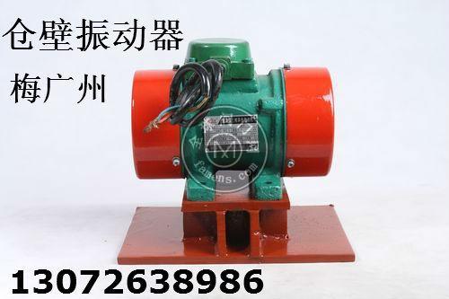 ZFB-5倉壁振動器 1688企業實地認證