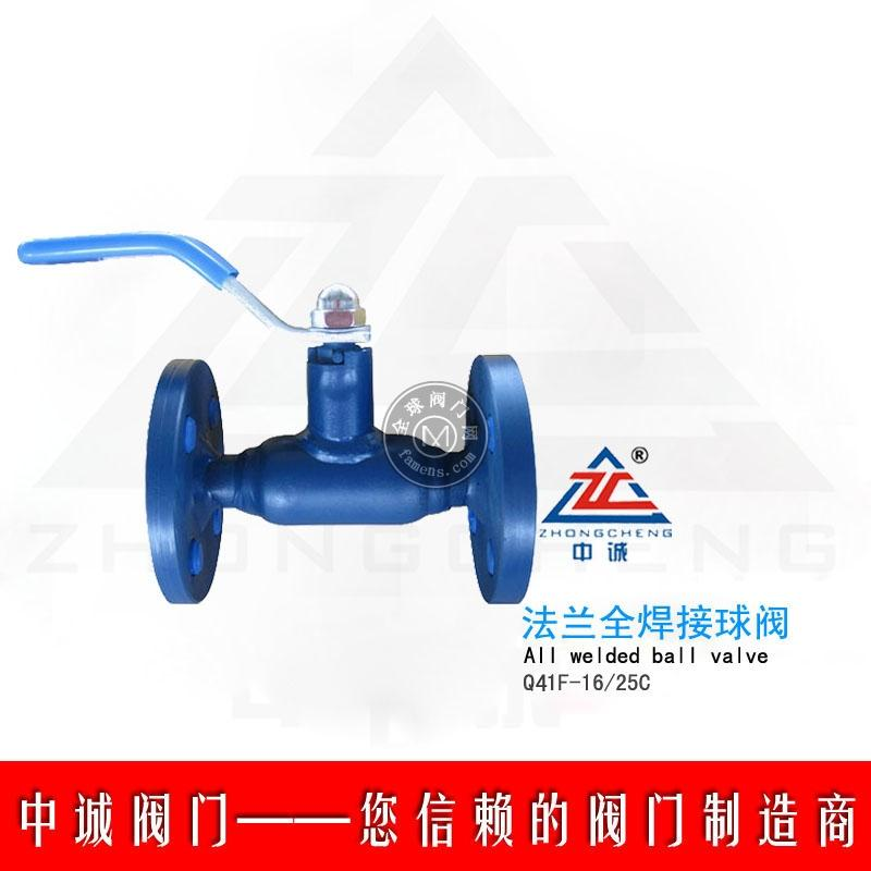 中誠Q41F法蘭全焊接球閥