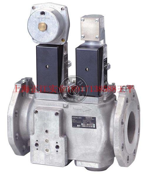 SIEMENS燃氣閥門為雙閥VGD20.403,VGD20.503