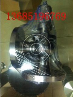 供应316不锈钢卫生级法兰式安全阀