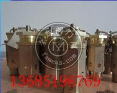 供應A21W-16T銅安全閥