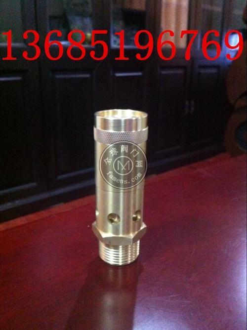 供應A28X-16TDN15彈簧式銅安全閥