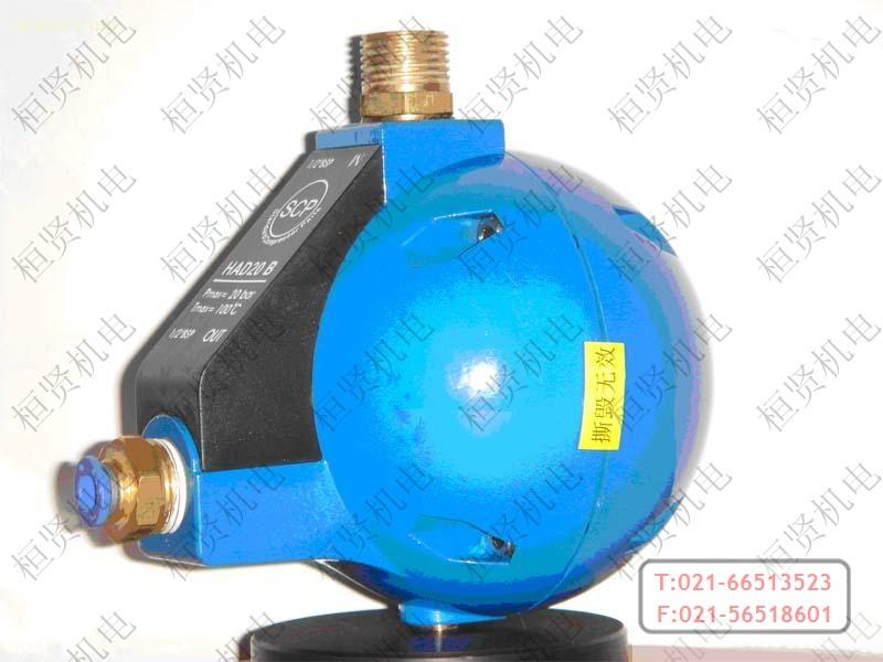 HAD20B压缩空气冷凝水自动排水器