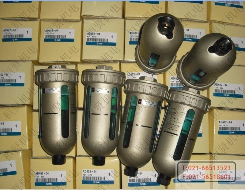 AD402-04自动排水器