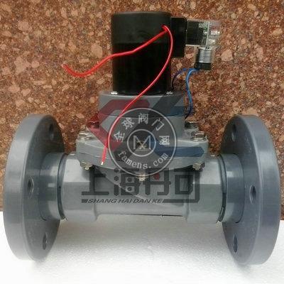耐酸碱UPVC信号反馈电磁阀