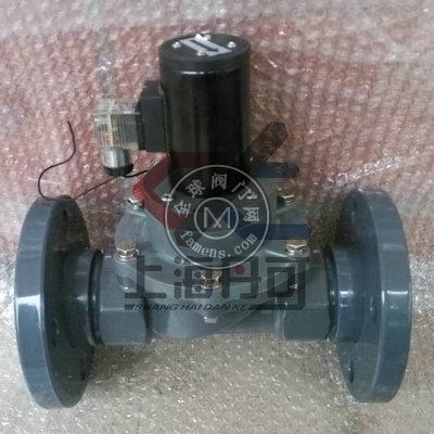 耐酸碱UPVC常开式电磁阀厂家