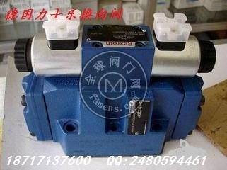 力士乐 叠加式减压阀 HG-031/75 HG-031/210