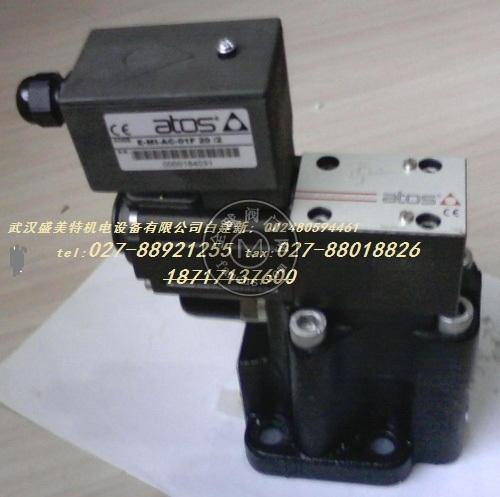 阿托斯單向閥KM-013-21050