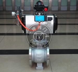 VQ647F-25P气动V型球阀
