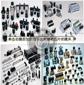 4GA210-C8-E2-3等CKD电磁阀气缸气动元件厂家让利直销