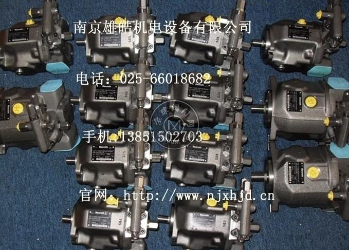 力士乐计量泵A2VK12MAOL4G0PE2-SO2