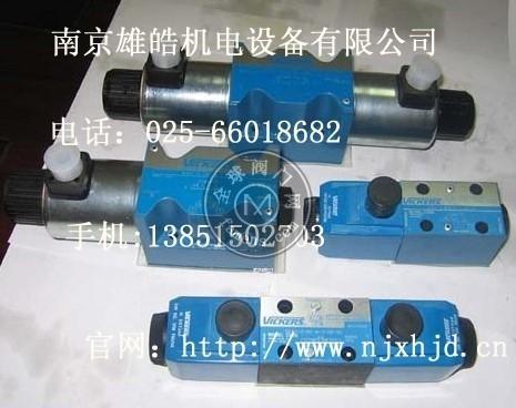DG4V-5-6CJ-M-U-H6-20威格士電磁閥江蘇總代理