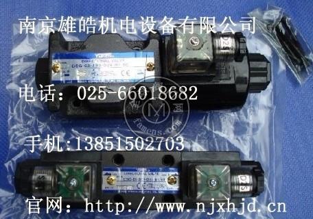 DSG-03-3C2-D24-N1-50油研电磁阀经销