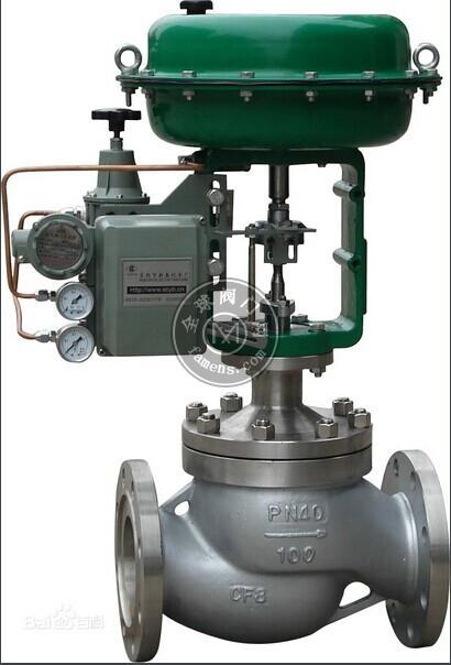 气动单座调节阀 HLC气动套筒调节阀 小口径套筒单座调节阀
