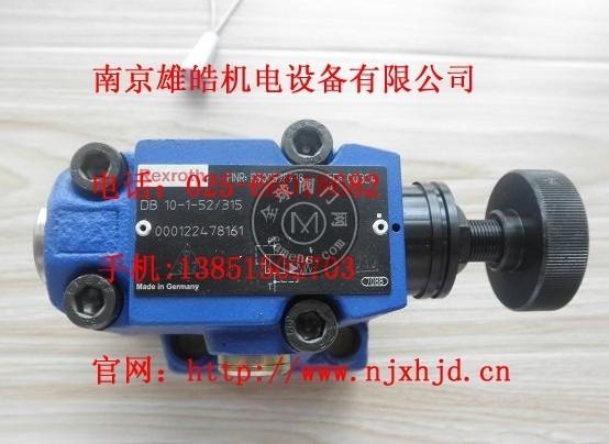 DBW20B1-52/315-6EG24N9K4力士樂溢流閥現貨