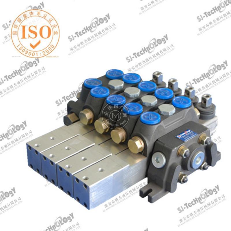 DCV-60A系列电液控多路阀,换向阀,片阀可手控环卫车多路阀片阀
