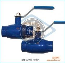 螺纹全焊接球阀Q11F碳钢球阀/