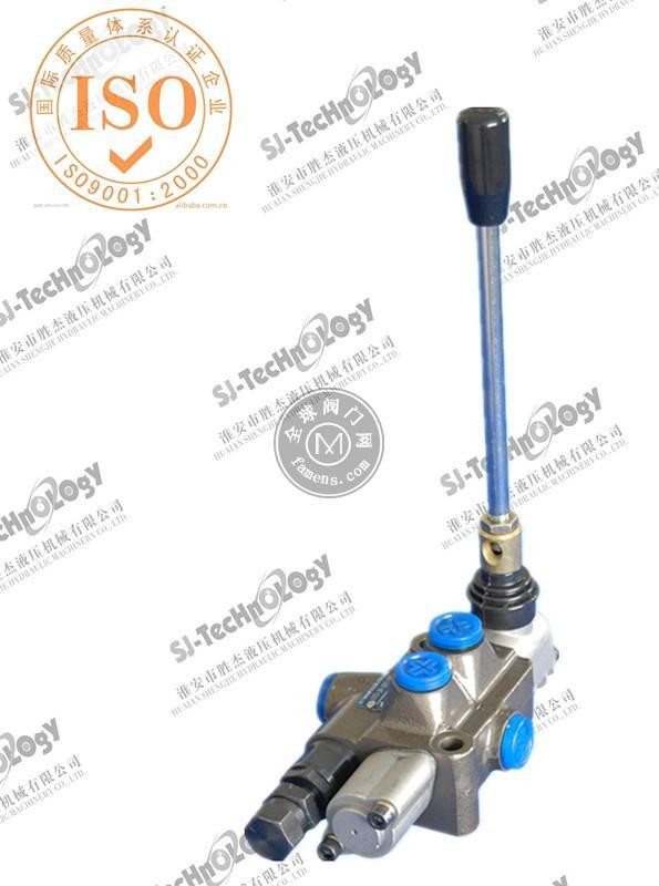 BDL-L40液压多路阀,整体阀,手动多路换向阀 收割机手动多路阀