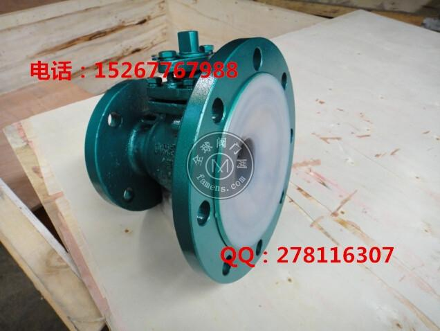 襯氟放料閥 FQ41F46-16C