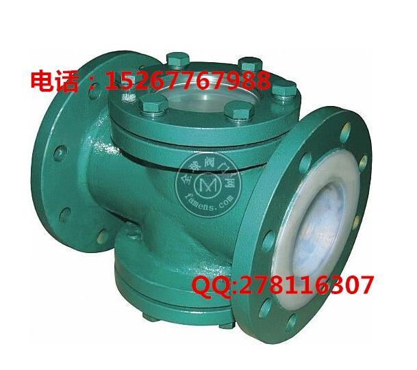衬氟视镜 HGS07F46-10C