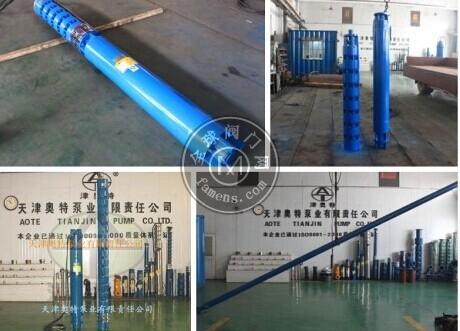 400QJ大流量立式井用潜水泵