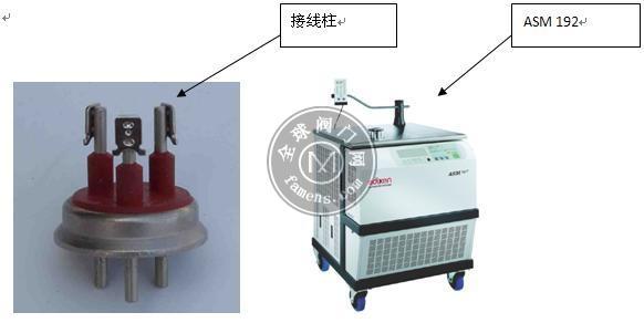 冰箱及空调压缩机密封接线