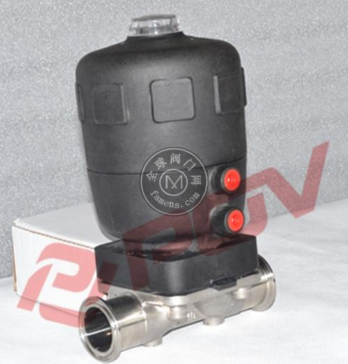卫生级气动隔膜阀