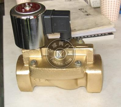 DF(ZCS)水液電磁閥