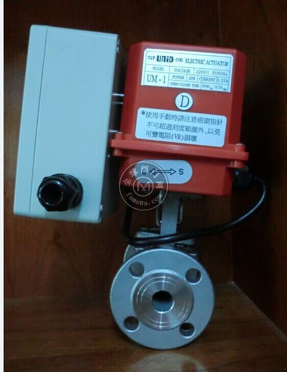 供应台湾UNI-D电动马达阀型号查询UNI-D价格比对
