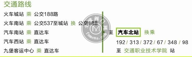 彩99彩票网站平台配件