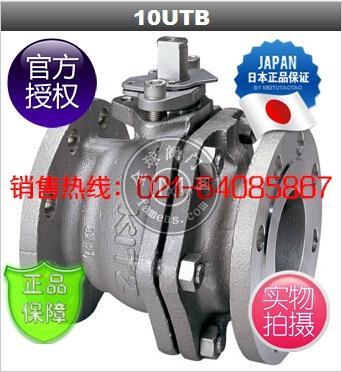10UTB日本KITZ北泽不锈钢法兰球阀_10K-50A-KITZ不锈钢法兰球阀